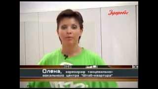 Хип Хоп   урок № 10 Штаб-квартира, Одесса