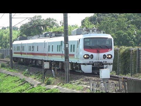 レア電車、検車車両JR東日本E491系 East i-Eが単線を走る