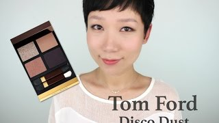 【蕊姐彩妆课】最美蜜桃色 Tom Ford Disco Dust 眼妆教学