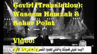 Agmal Ehsas Live   Elissa 2006