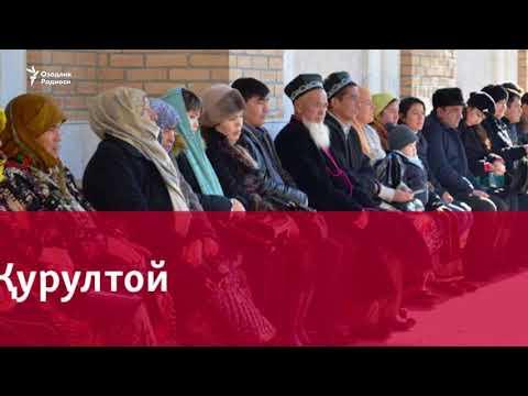 """Мирзиëев """"олтин каллалар""""ни Ўзбекистонга қайтара оладими?"""
