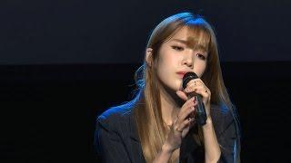 Kim Na Young(김나영)
