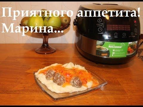 ВКУСНОЕ ПЮРЕ С