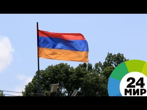 На границе Армении и Ирана открылась Свободная экономическая зона - МИР 24