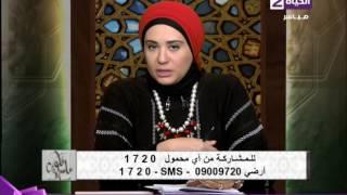 نادية عمارة: الشاب من حقه استرداد هداياه وأمواله حال فسخ خطبته