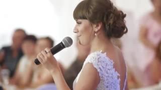 Песня мужу на свадьбе, подарок мужу, песня невесты