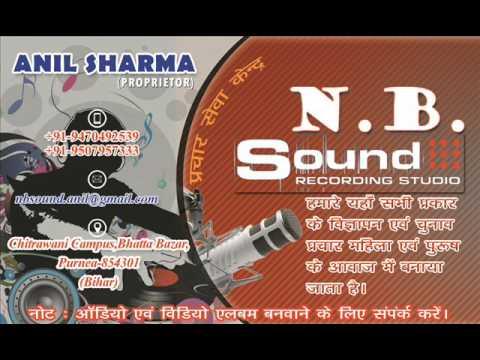 PANI BIJLI OR VIKASH RAJESH BHAIYA CHUNAV PRACHAR SONG