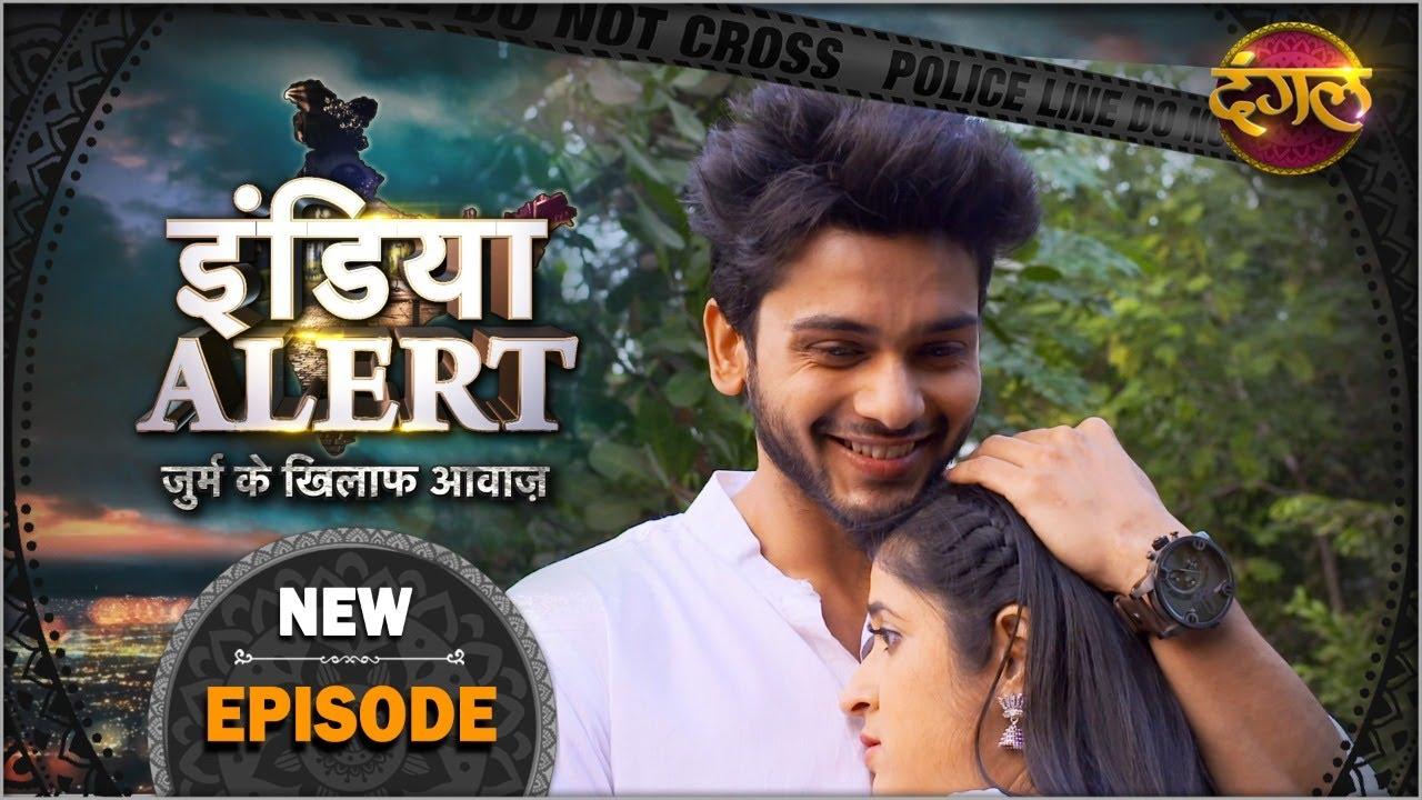 India Alert | New Episode 564 | Rangeela - रंगीला | #DangalTVChannel | India Alert 2021