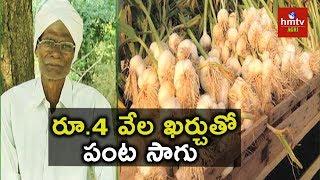 Garlic Farming Success Story | Natural Farming | hmtv Agri