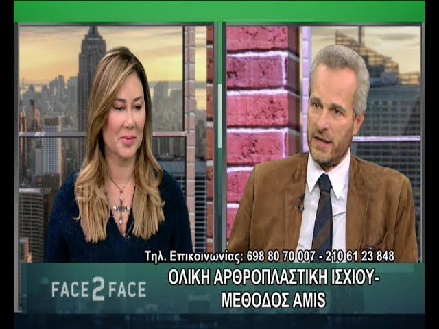 FACE TO FACE TV SHOW 439