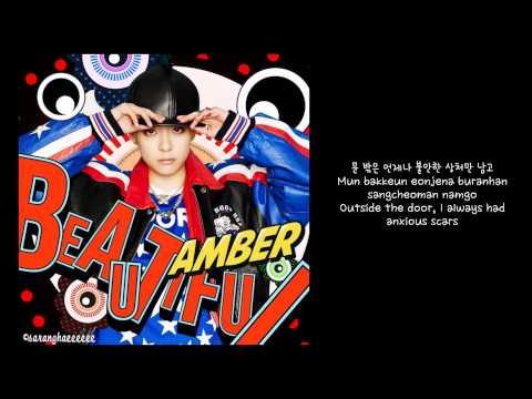 Amber - Beautiful / Lyrics [HAN/ROM/ENG + DOWNLOAD LINK]