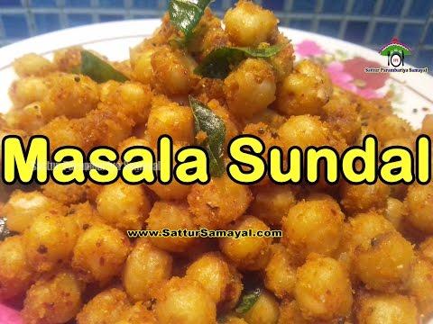Masala Sundal|மசாலா சுண்டல் | Tamil | -  Sattur Parambariya Samayal