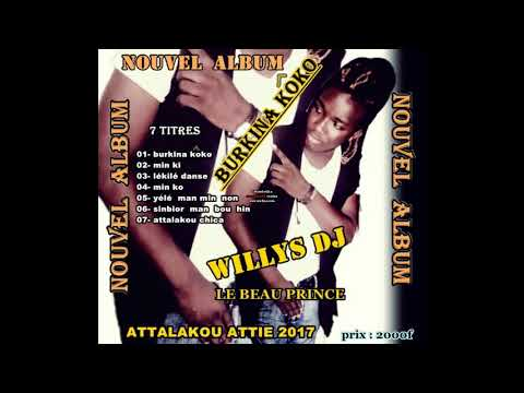 WILLYS DJ(6)