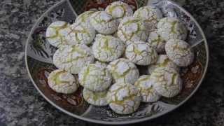 Repeat youtube video غريبة الكوك ghriba Coconut /غريبة حلويات خديجة و حلويات العيد