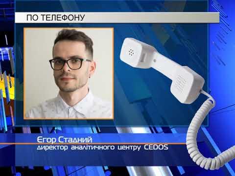 Телерадиокомпания «ГРАД»: Стоимость обучения в украинских вузах завышена или нет