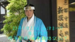 23年9月23日に、会津まつり・・・「藩公武者行列」がございます。 行列...