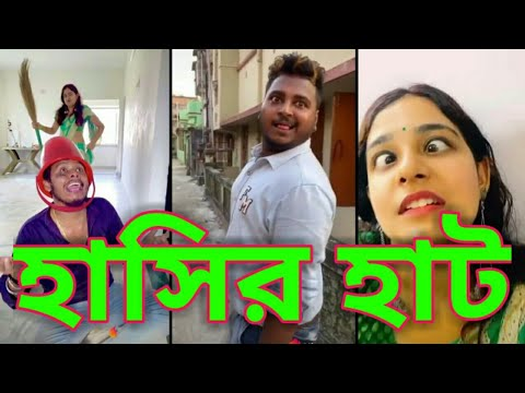 Pritam holme Chowdhury Tik tok video Tik tok funny video  Tik tok comedy videos |