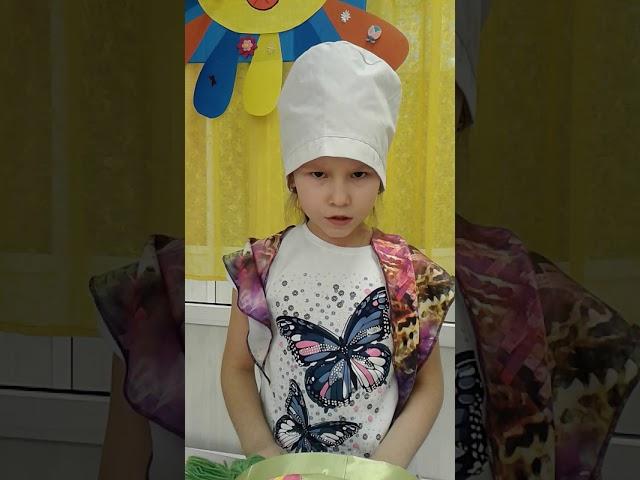 Изображение предпросмотра прочтения – АнастасияКученова читает произведение «Про девочку которая плохо кушала» С.В.Михалкова
