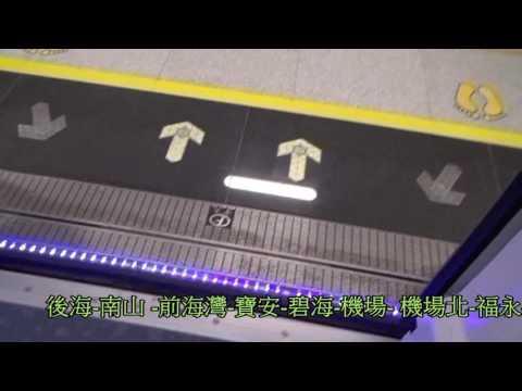 深圳地鐵11號線中車株機列車11061行走片段 福田至碧頭全程