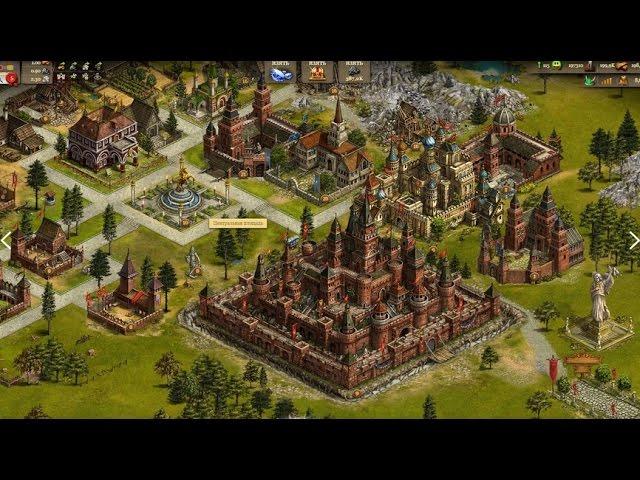 Видео Империя Онлайн 2 - Обзор