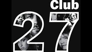 Клуб 27.Феномен рок музыки.Часть первая.
