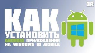 видео ИМО скачать на компьютер и ноутбук с Виндовс 7 и 8 бесплатно imo на Windows на русском языке
