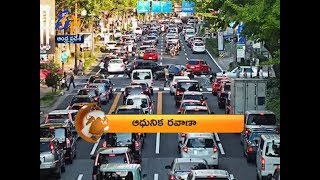 Andhra Pradesh | 17th February 2018 | ETV 360 7:30 AM News Headlines