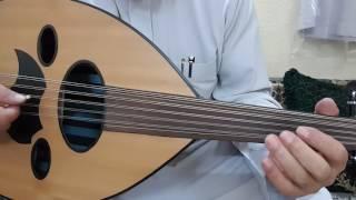 تعليم اغنية خطر غصن القنأ ابورامي 0509145790