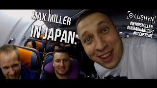 Max Miller In Japan.FULL MOVIE | Lushyn Films