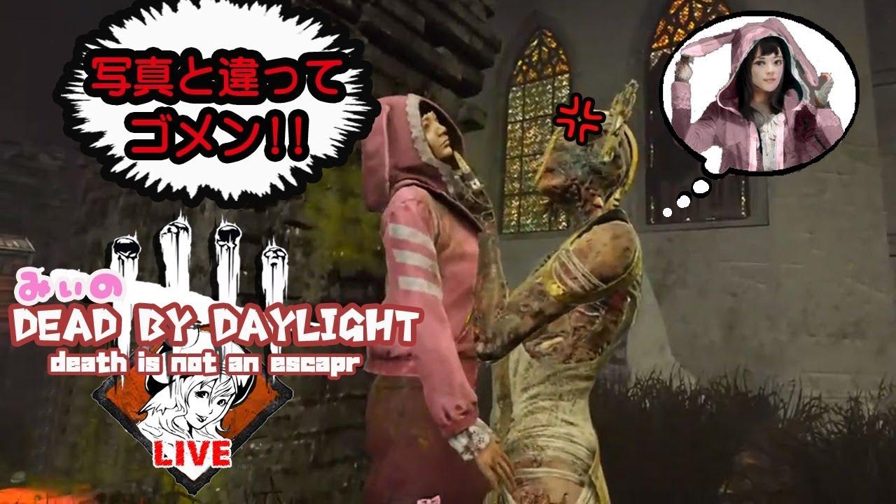 【Dead by Daylight】4周年おめでとう!【PC版】
