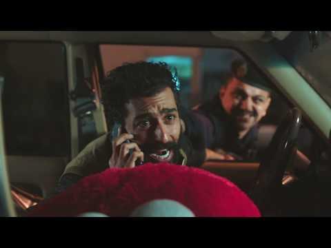 اعلان الفيلم الكويتي : مهمة في ٧ أيام motarjam