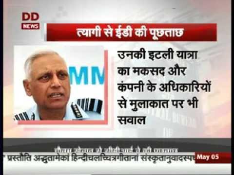 VVIP chopper scam: Gautam Khaitan accepts setting up shell company
