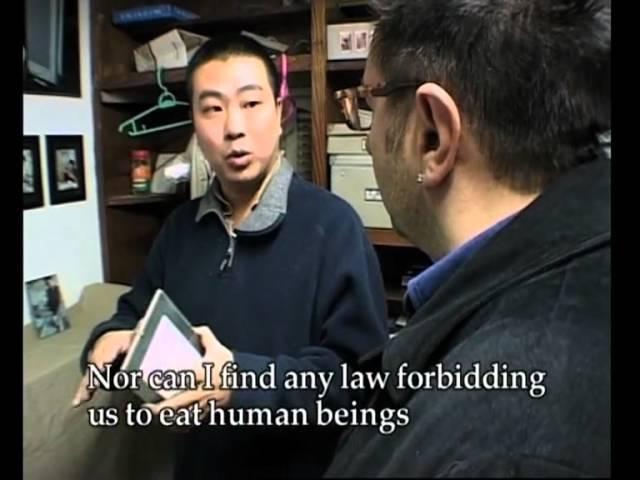 Résultats de recherche d'images pour «Zhu Yu Eating people»