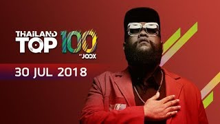 thailand-top-100-by-joox-ประจำวันที่-30-กรกฎาคม-2561