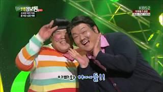 남자 큰옷 빅사이즈 쇼핑몰 빅앤조이-KBS 생생정보통 …