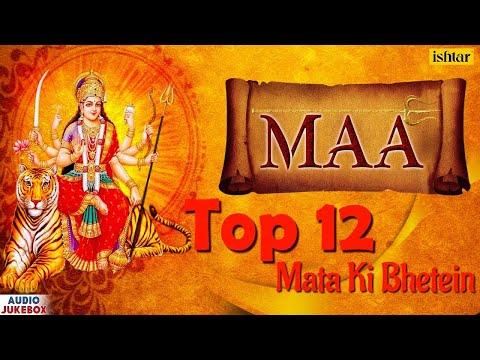 Maa | Top 12 Mata Ki Bhetein | Lakhbir Singh Lakkha | Wadali | Nitin | Best Mata Ke Bhetein
