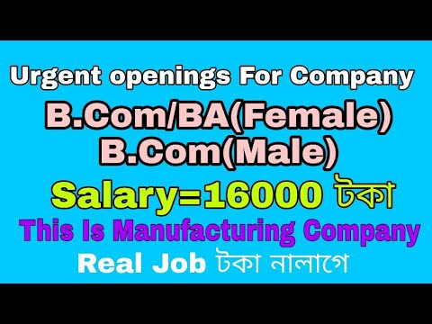 Private Company job in Assam || MNC Manufacturing  Company Job for Purchase Associate || No fees...
