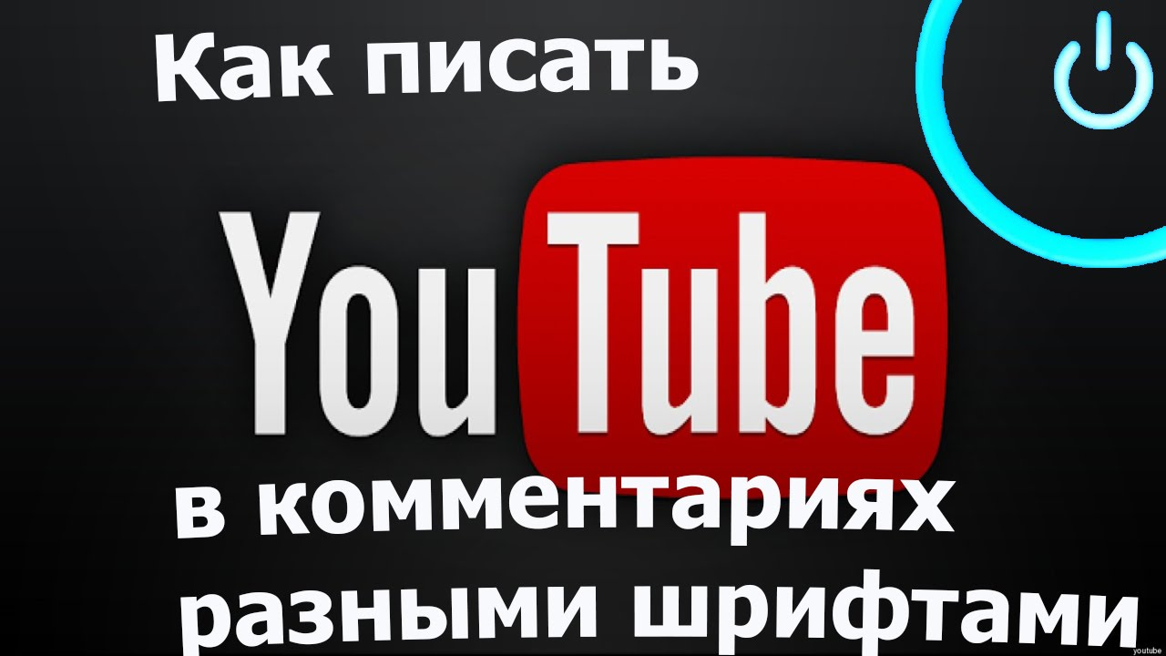 how to download youtube videos - 750×421