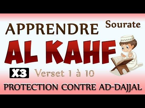 Image Description of : Apprendre sourate al kahf [protection contre l'anti messie] cours tajwid coran learn surah al kahf