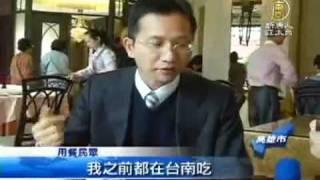 新唐人亞太台2012年2月21日訊】看好台灣每年以百分之10到20增加的吃素人...