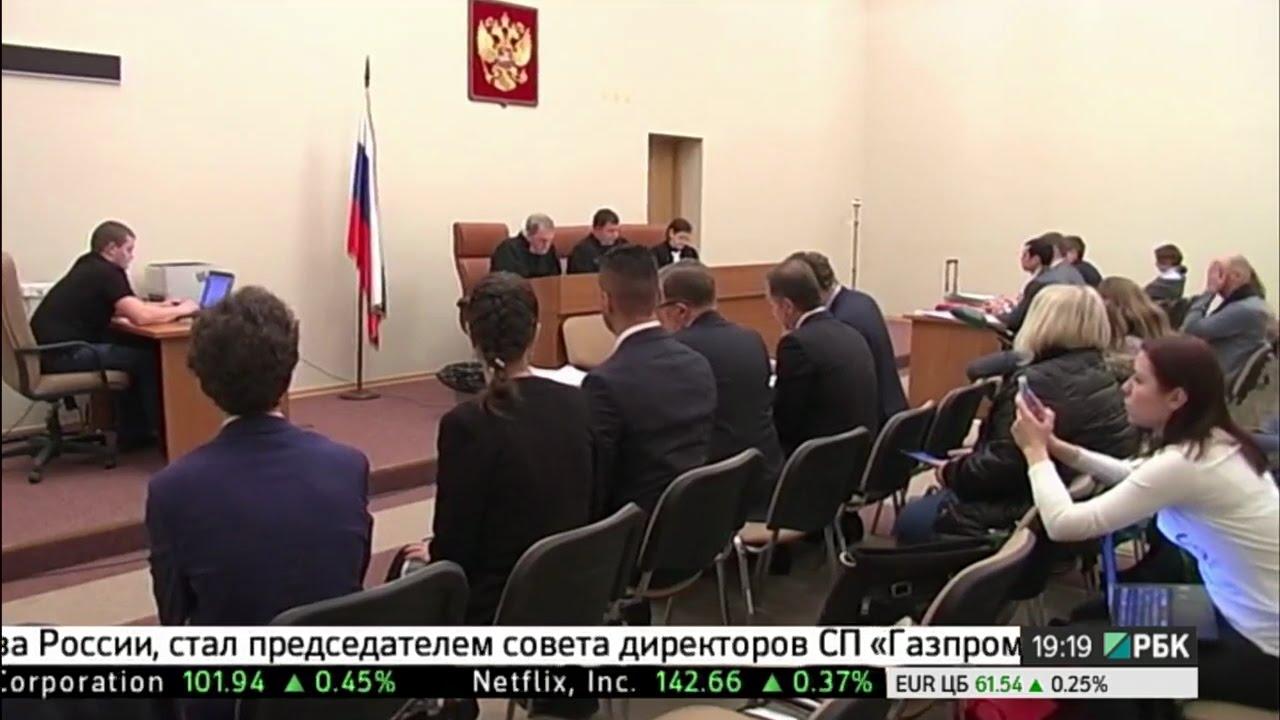 РБК не будет выплачивать компенсацию «Роснефти»