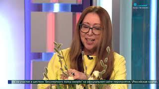 Как собрать весеннюю композицию с веточками вербы и цветами показывает мастер-флорист Мила Шуманн