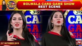 BOLWala Card Game Show Best Scene | Mathira Show | 21st October 2019