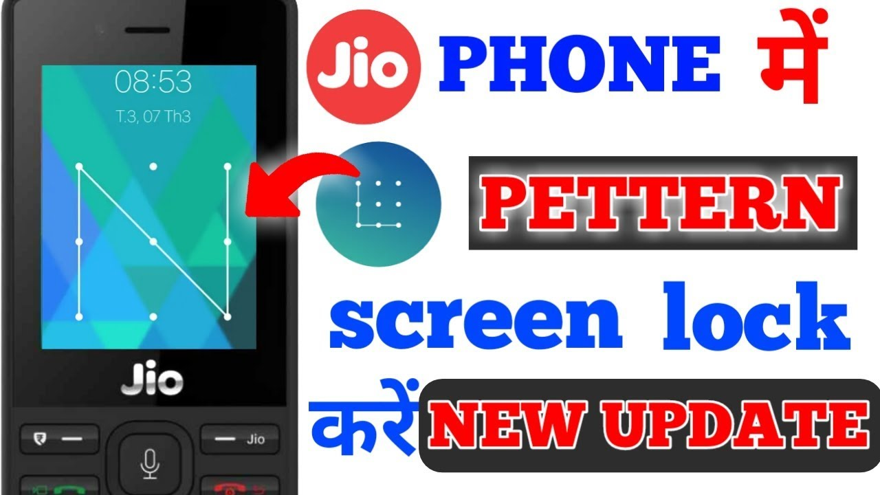 Jio Phone Me Pettern Screen Lock Kaise Kre How To Use Pettern