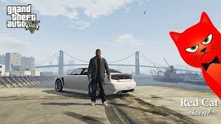 Эль Рэд попал в ГТА 5 | Grand Theft Auto V | Прохожу первые 3 миссии на золотую звезду в GTA 5
