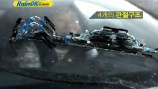 """[불스원] 레인OK 하이브리드 와이퍼 - 15""""…"""