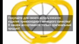 интернет магазин кухонной посуды(, 2012-10-17T16:27:50.000Z)