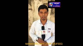RK NEWS TV MIM CORPORATOR BHOLAKPUR MR AQUEEL AHMED INSTRUCTION TO CLEAN THE GARBAGE AT GOVT SCHOOL