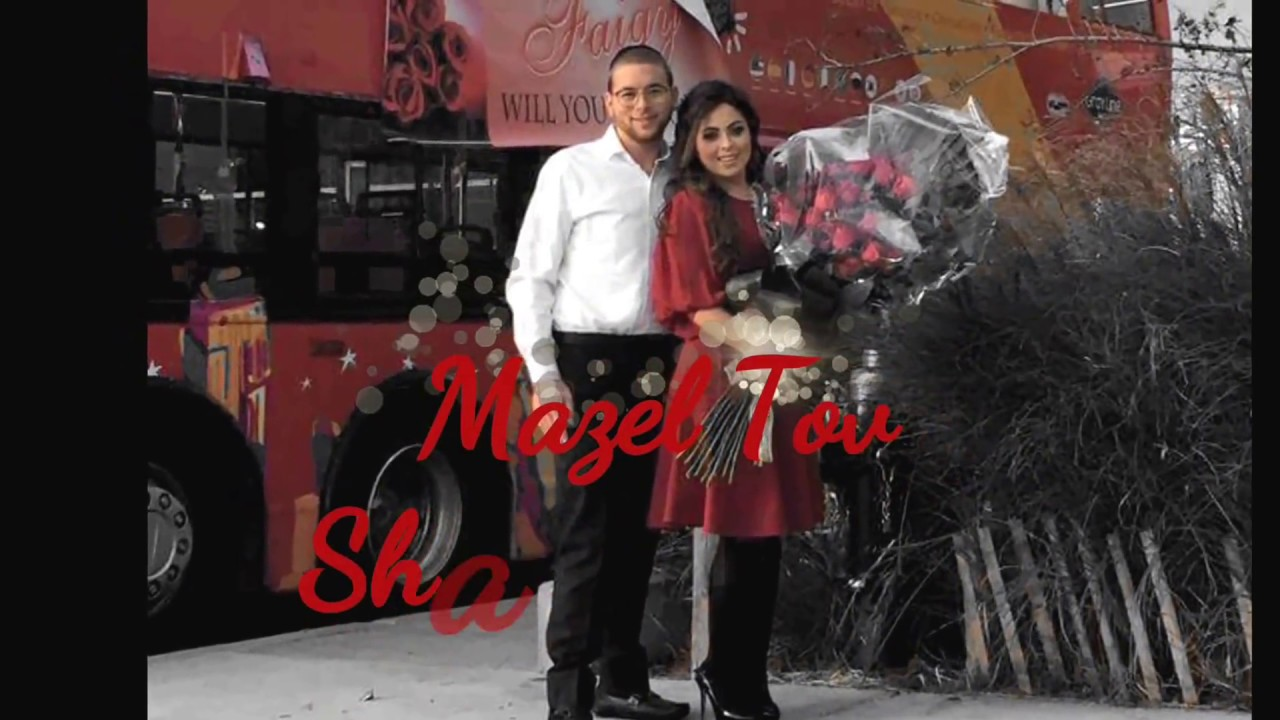 The Official Wedding Song Of Shaya Faigy Berger Youtube