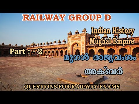 Mughal Emperor | Indian History | Akbar King | Medieval India| Railway Group D |